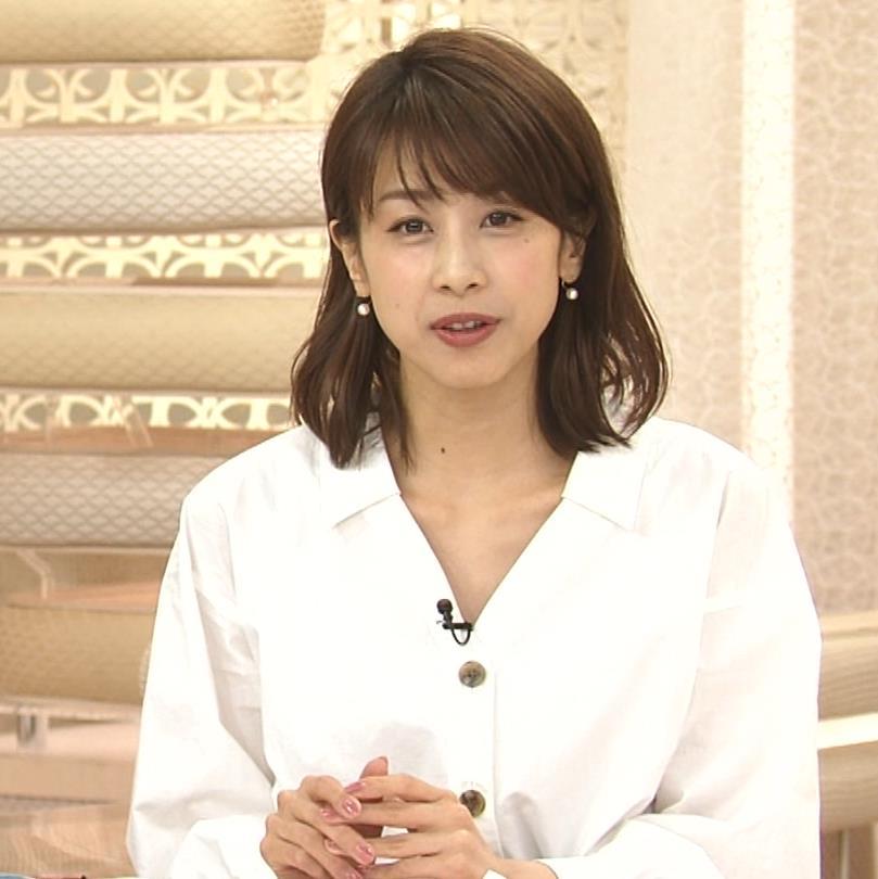 加藤綾子 お辞儀で胸元チラリキャプ・エロ画像7