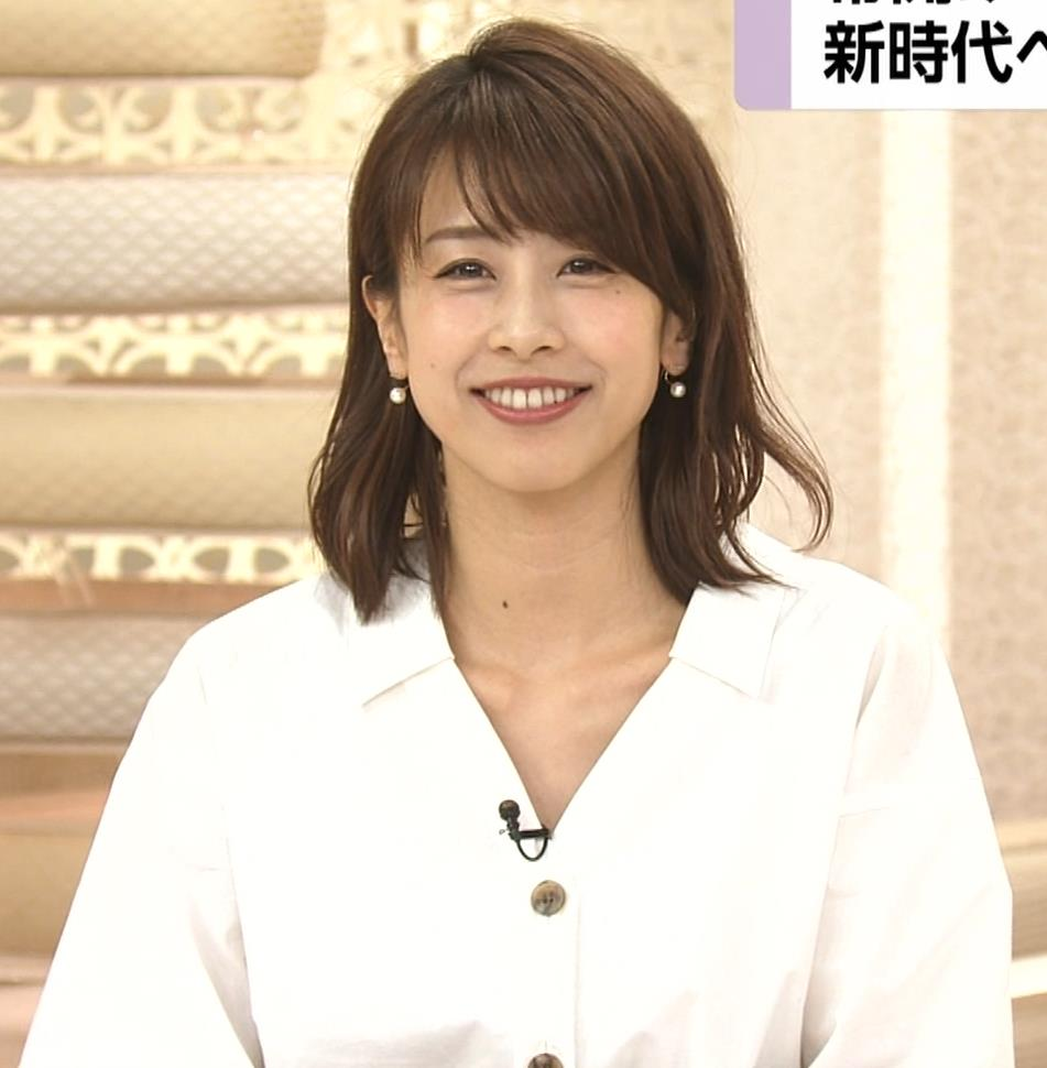 加藤綾子 お辞儀で胸元チラリキャプ・エロ画像8