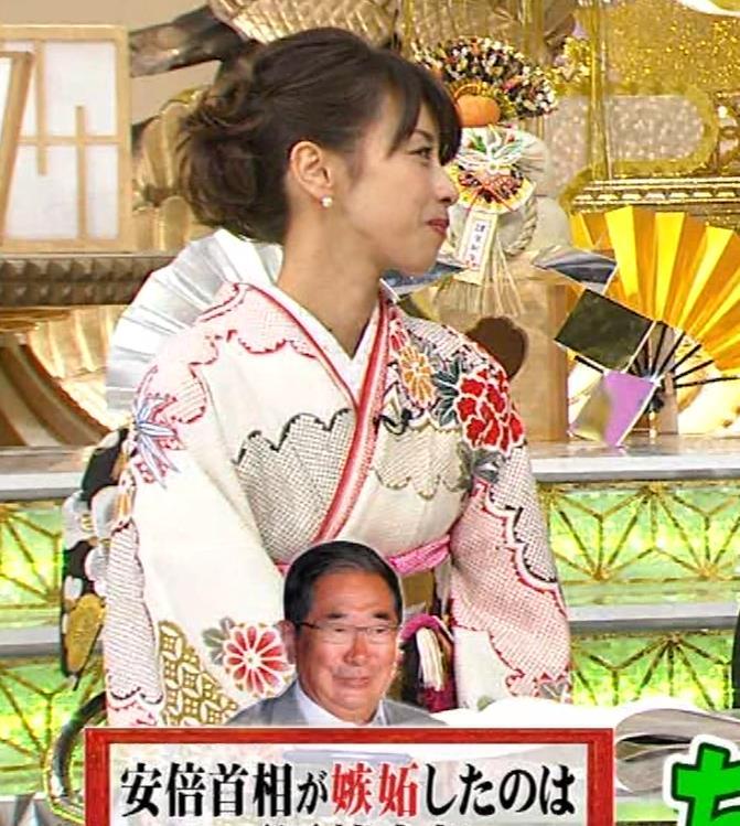 加藤綾子 振り袖姿キャプ・エロ画像8