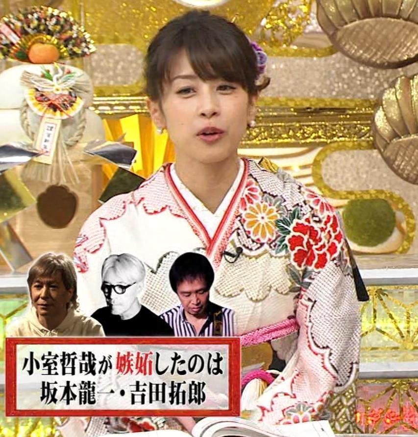 加藤綾子 振り袖姿キャプ・エロ画像10