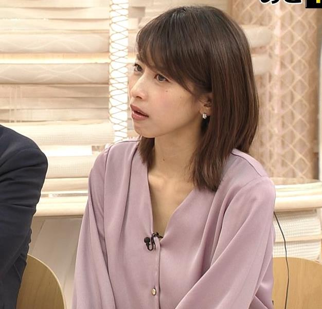 加藤綾子 胸元の服の隙間キャプ・エロ画像3
