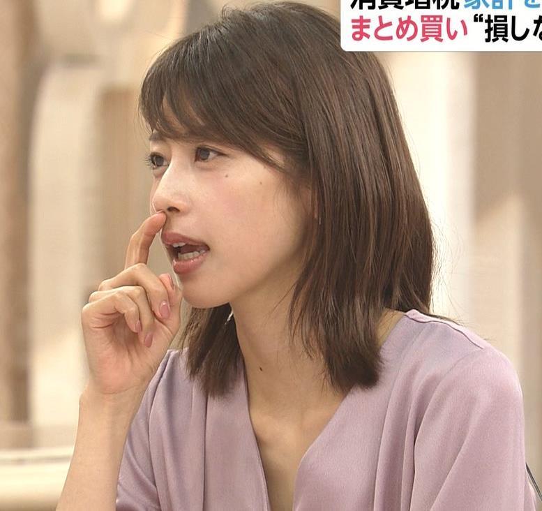 加藤綾子 胸元の服の隙間キャプ・エロ画像4