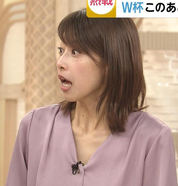 加藤綾子 胸元の服の隙間キャプ・エロ画像6