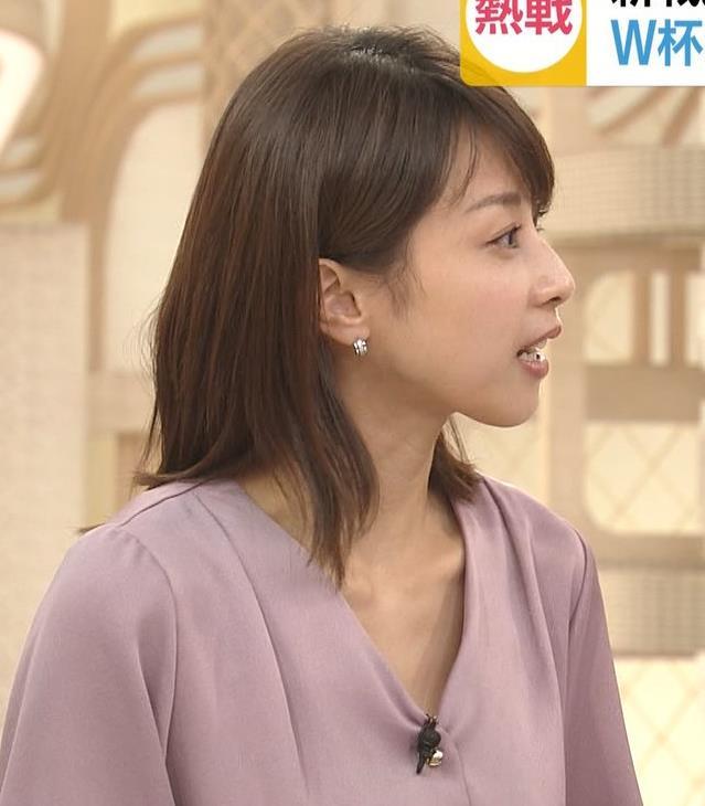 加藤綾子 胸元の服の隙間キャプ・エロ画像7