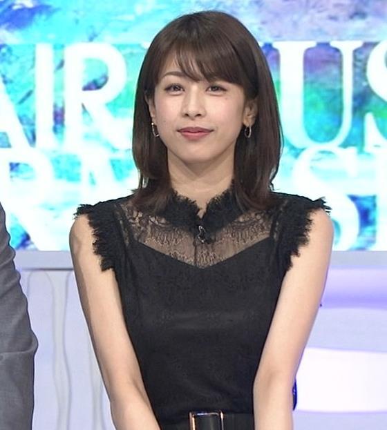 加藤綾子 いろんな表情やしぐさがまだまだかわいいキャプ・エロ画像2