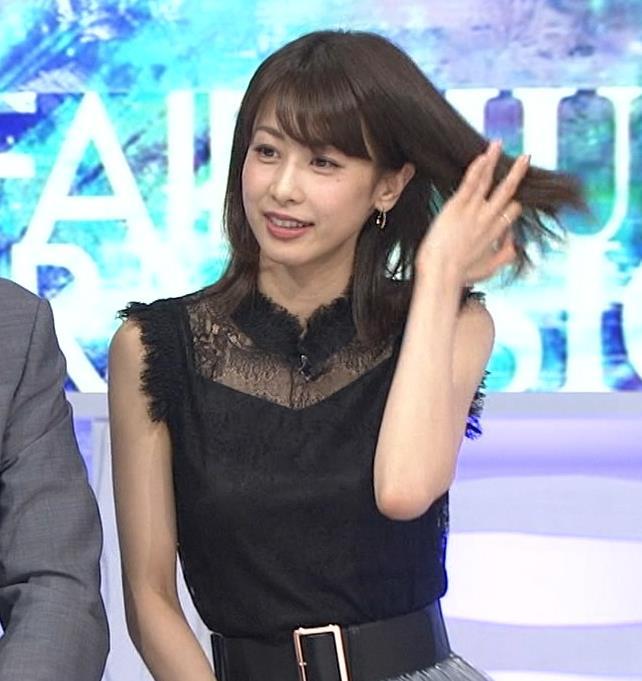 加藤綾子 いろんな表情やしぐさがまだまだかわいいキャプ・エロ画像12