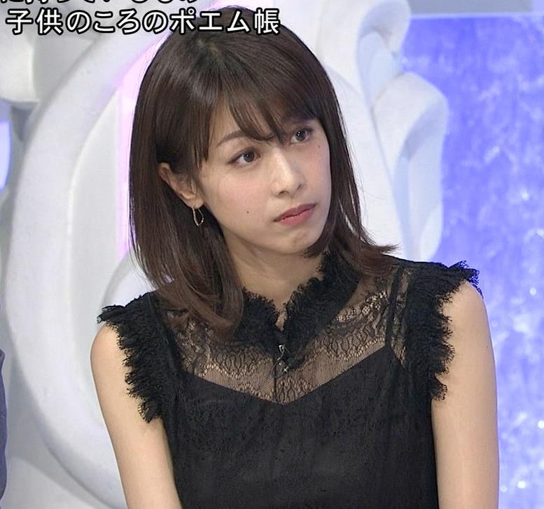 加藤綾子 いろんな表情やしぐさがまだまだかわいいキャプ・エロ画像17