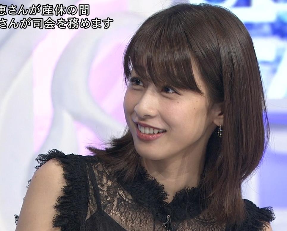 加藤綾子 いろんな表情やしぐさがまだまだかわいいキャプ・エロ画像3