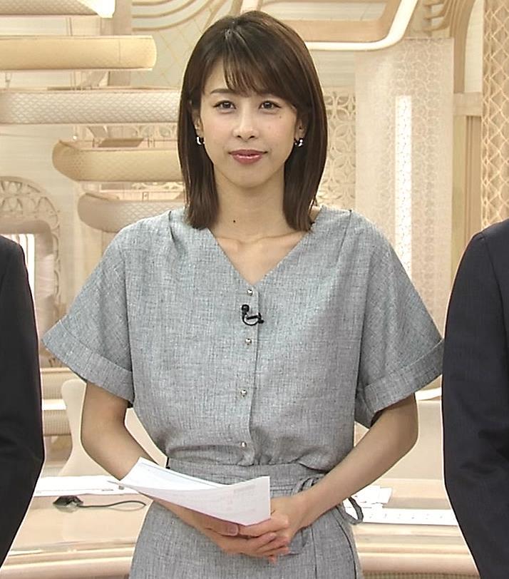 加藤綾子 エロくない服キャプ・エロ画像2