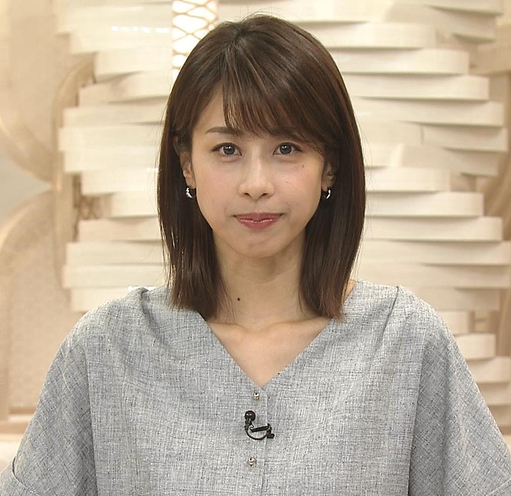 加藤綾子 エロくない服キャプ・エロ画像3