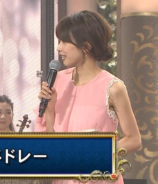 加藤綾子 片腕だけノースリーブキャプ・エロ画像2