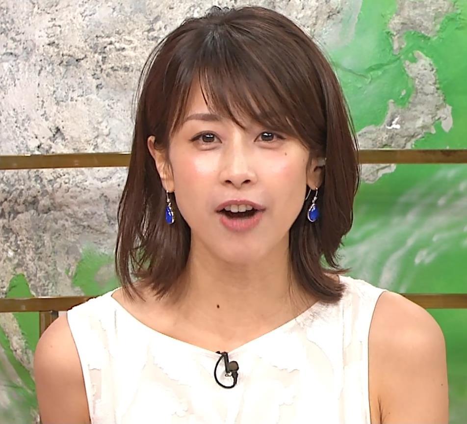 加藤綾子 ノースリーブのエロいワキキャプ・エロ画像