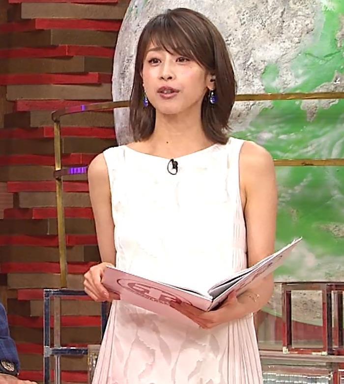 加藤綾子 ノースリーブのエロいワキキャプ・エロ画像2