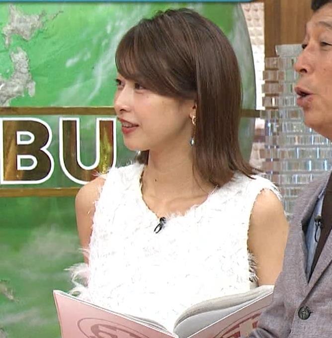 加藤綾子 なんかエロい角度キャプ・エロ画像