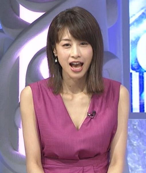 加藤綾子 胸元が大きく開いてエロいキャプ・エロ画像11