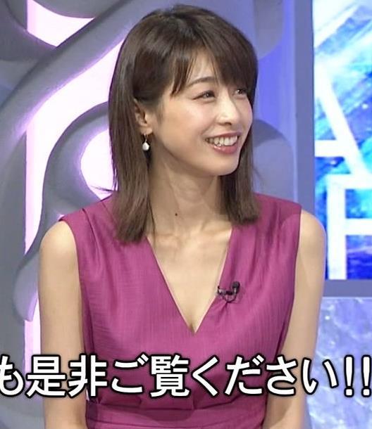 加藤綾子 胸元が大きく開いてエロいキャプ・エロ画像12