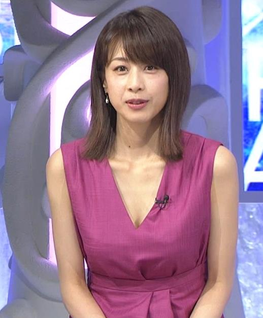加藤綾子 胸元が大きく開いてエロいキャプ・エロ画像6