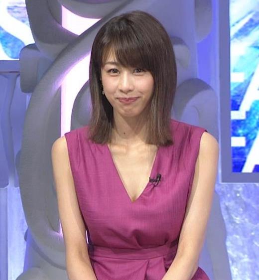 加藤綾子 胸元が大きく開いてエロいキャプ画像(エロ・アイコラ画像)