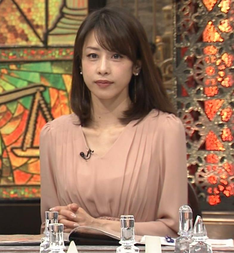 加藤綾子 「世界法廷ミステリー」 最近は衣装がおとなしいキャプ・エロ画像3