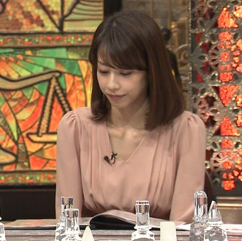 加藤綾子 「世界法廷ミステリー」 最近は衣装がおとなしいキャプ・エロ画像4