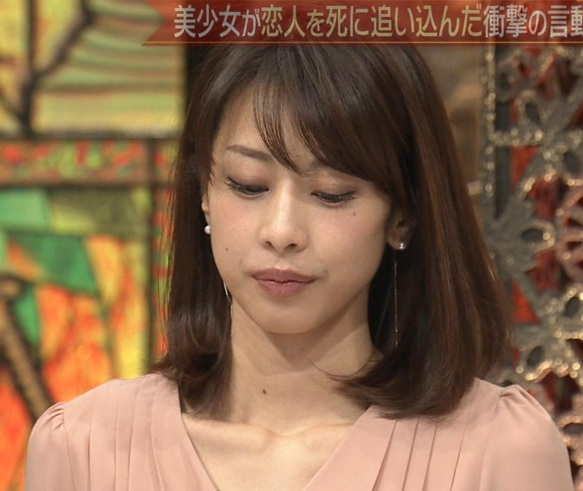 加藤綾子 「世界法廷ミステリー」 最近は衣装がおとなしいキャプ・エロ画像6