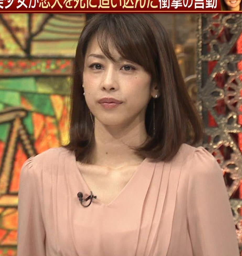 加藤綾子 「世界法廷ミステリー」 最近は衣装がおとなしいキャプ・エロ画像7