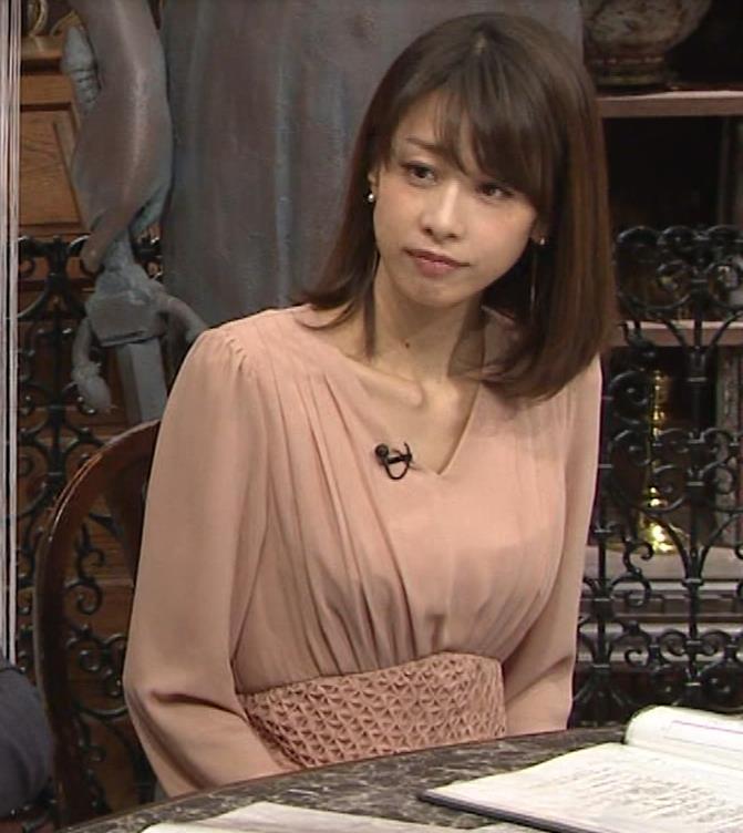 加藤綾子 「世界法廷ミステリー」 最近は衣装がおとなしいキャプ・エロ画像9