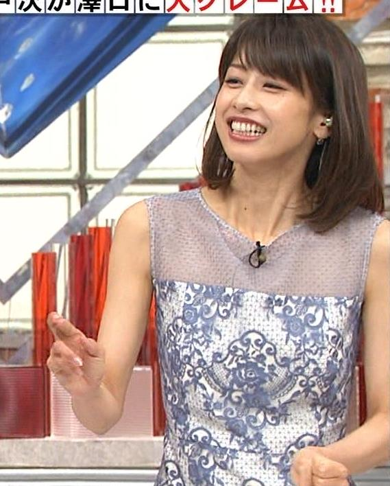 加藤綾子 一応透けてるノースリーブキャプ・エロ画像