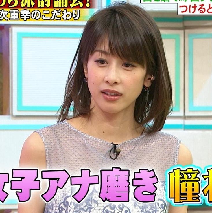 加藤綾子 一応透けてるノースリーブキャプ・エロ画像3