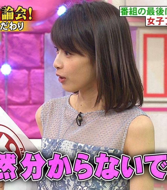 加藤綾子 一応透けてるノースリーブキャプ・エロ画像4
