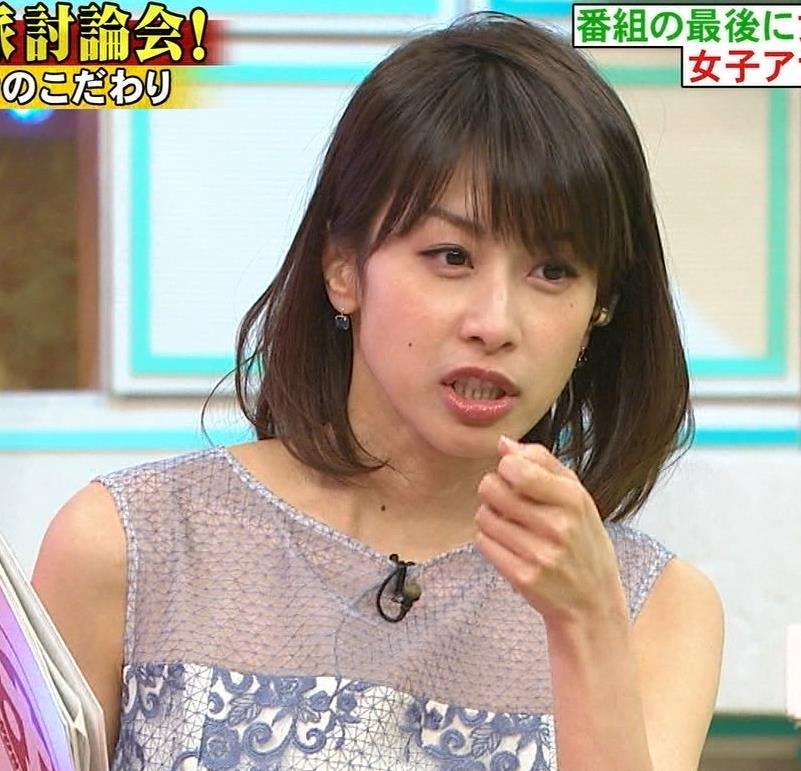 加藤綾子 一応透けてるノースリーブキャプ・エロ画像5