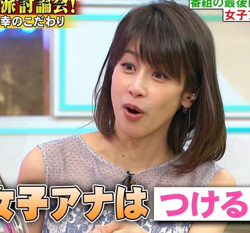 加藤綾子 一応透けてるノースリーブキャプ・エロ画像6