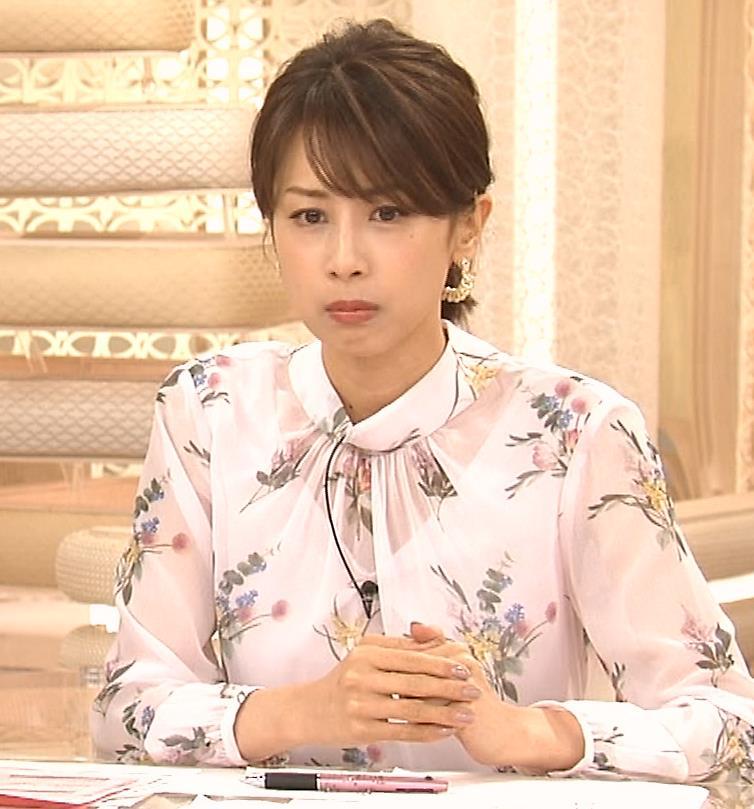 加藤綾子 透け透けブラウスキャプ・エロ画像