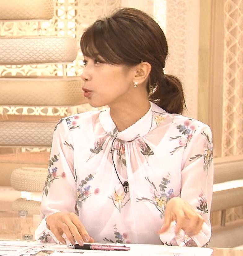 加藤綾子 透け透けブラウスキャプ・エロ画像3