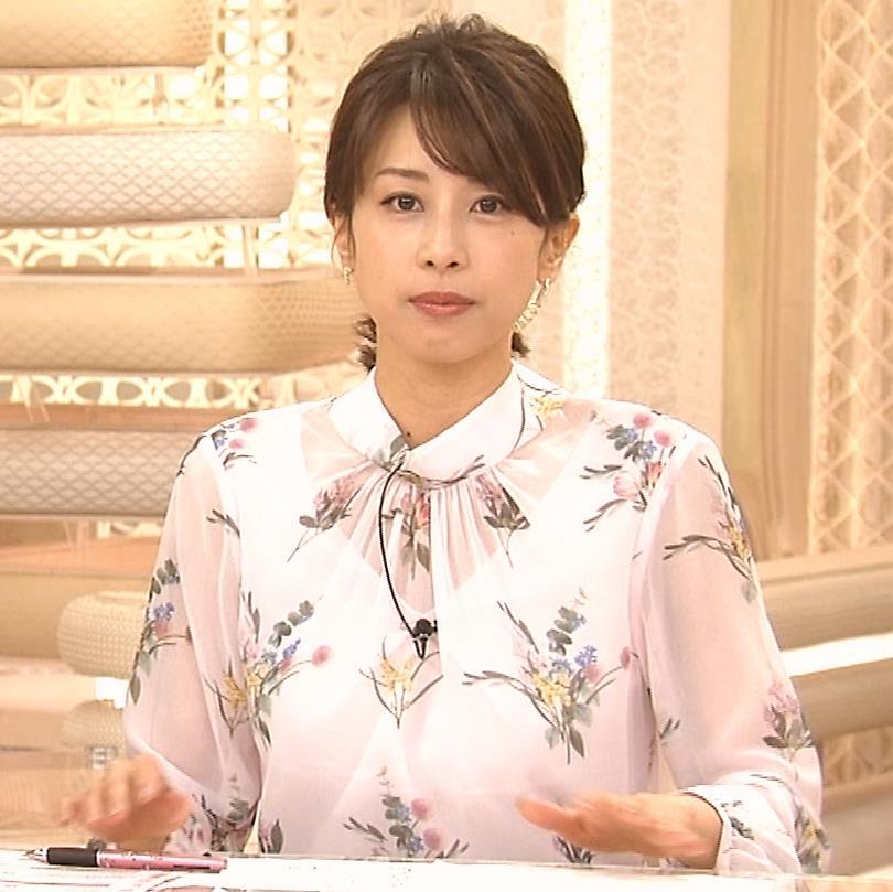加藤綾子 透け透けブラウスキャプ・エロ画像4