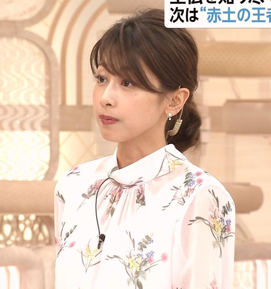 加藤綾子 透け透けブラウスキャプ・エロ画像7