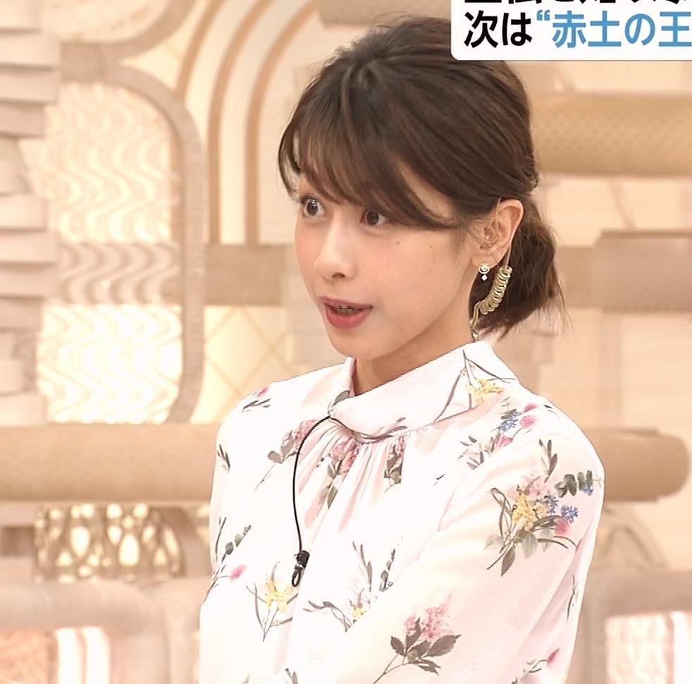 加藤綾子 透け透けブラウスキャプ・エロ画像8