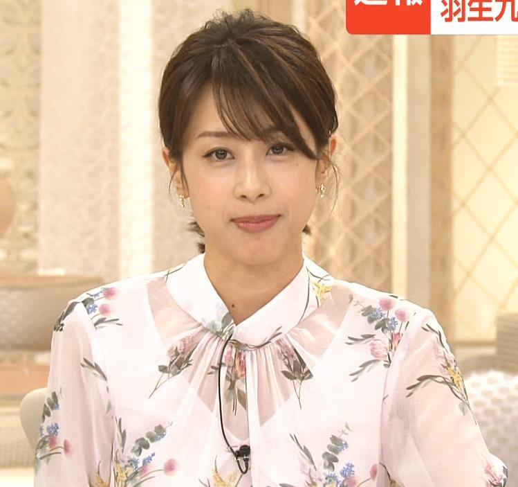 加藤綾子 透け透けブラウスキャプ・エロ画像10