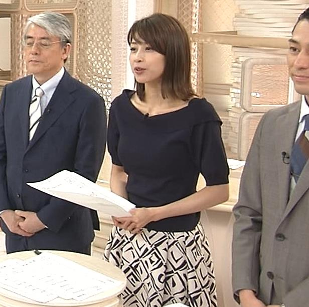 加藤綾子 かわいい表情キャプ・エロ画像