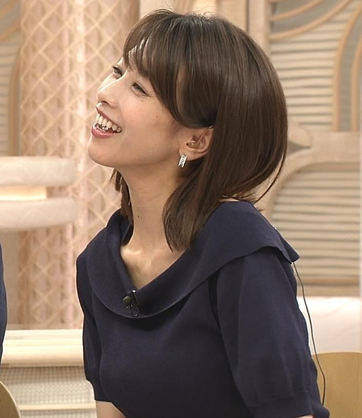加藤綾子 かわいい表情キャプ・エロ画像3