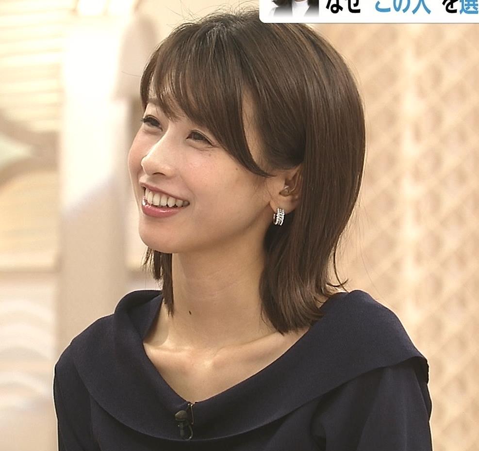 加藤綾子 かわいい表情キャプ・エロ画像5