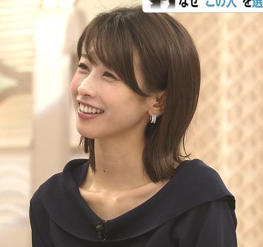 加藤綾子 かわいい表情キャプ画像(エロ・アイコラ画像)