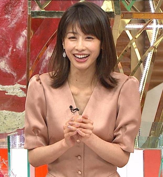 加藤綾子アナ 「ホンマでっかTV!?」 ★キャプ・エロ画像2