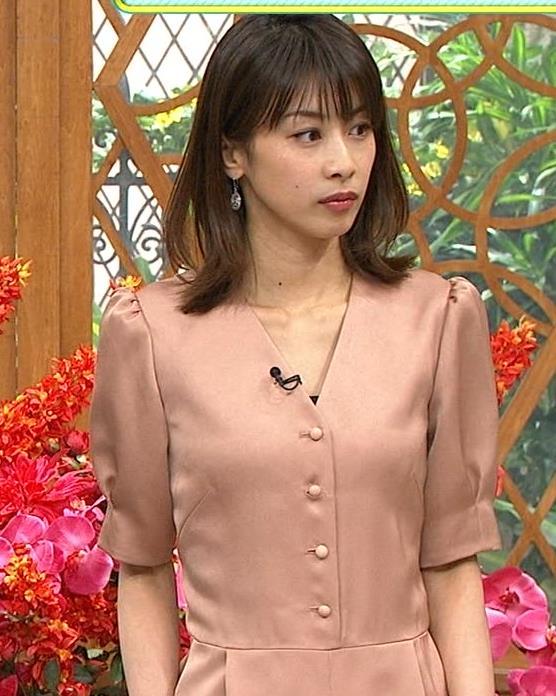 加藤綾子アナ 「ホンマでっかTV!?」 ★キャプ・エロ画像4