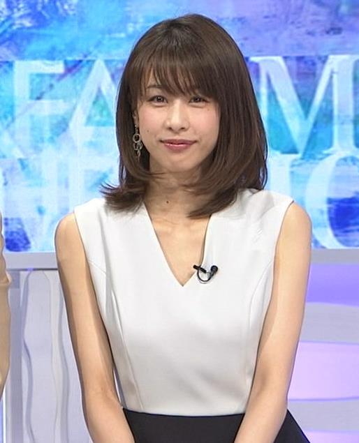 加藤綾子 Vネックで胸元がエロいノースリーブキャプ・エロ画像9