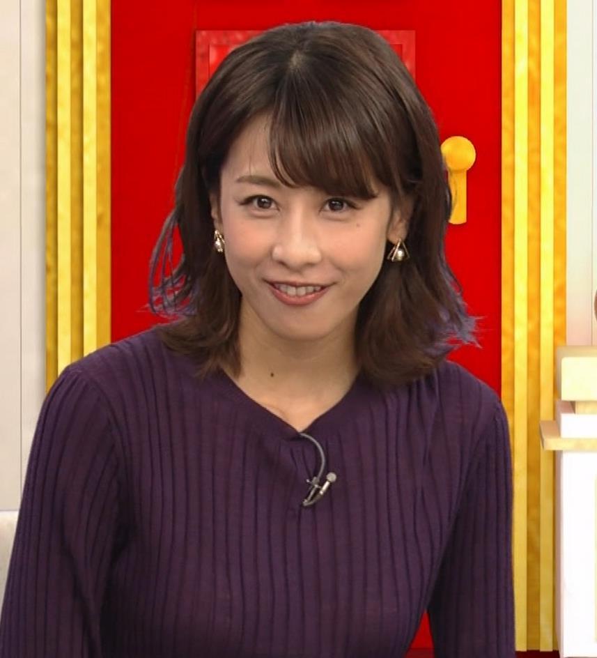 加藤綾子 小走り乳揺れGIF動画キャプ・エロ画像2
