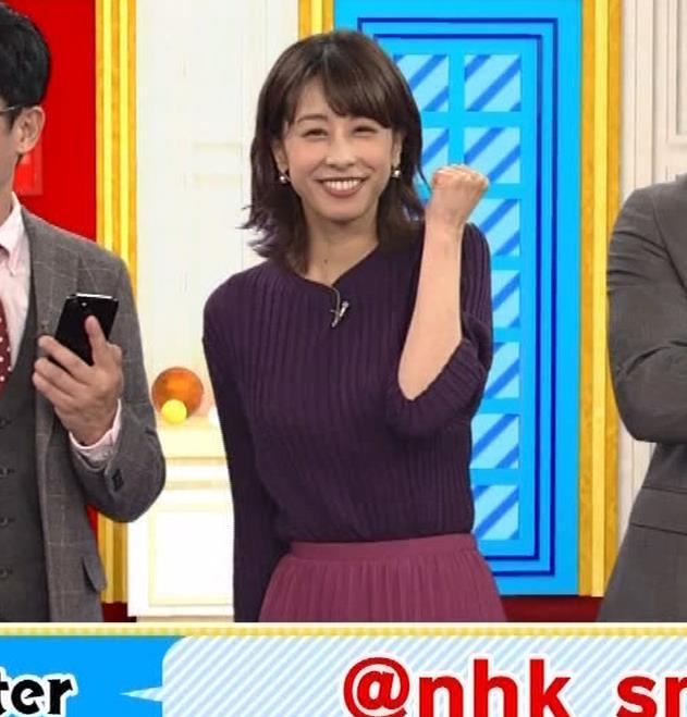 加藤綾子 小走り乳揺れGIF動画キャプ・エロ画像11