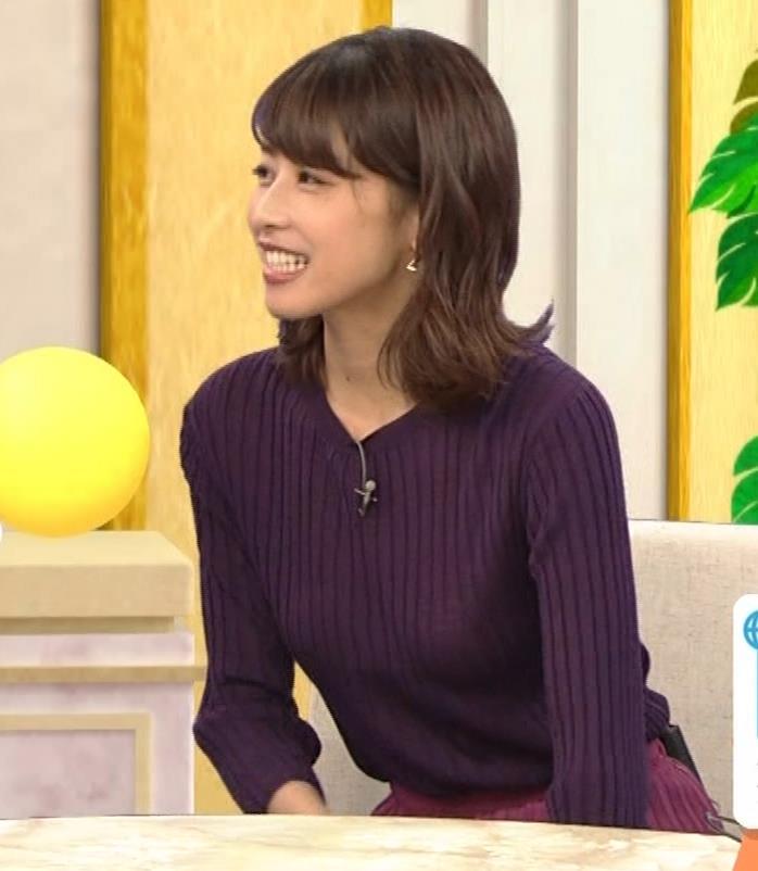 加藤綾子 小走り乳揺れGIF動画キャプ・エロ画像6