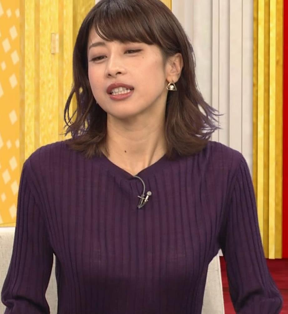 加藤綾子 小走り乳揺れGIF動画キャプ・エロ画像7