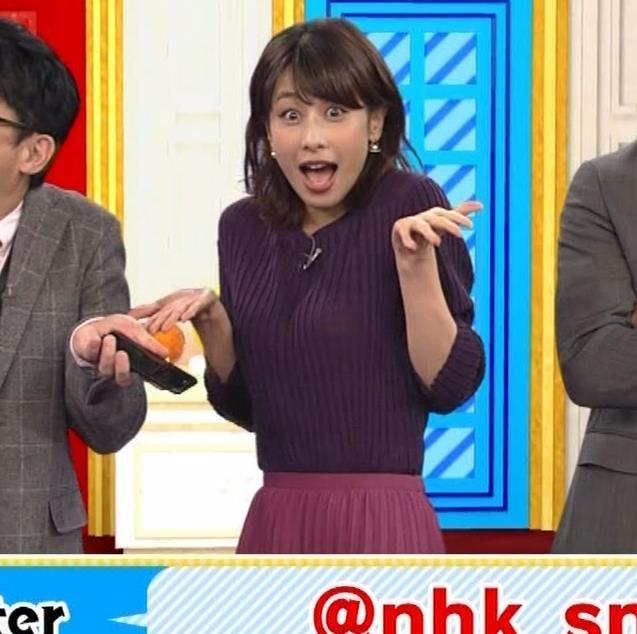 加藤綾子 小走り乳揺れGIF動画キャプ・エロ画像10
